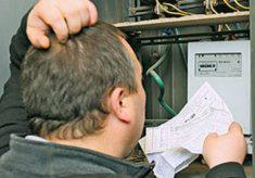 Тарифы на электроэнергию в Иркутске и Иркутской области. Действуют с 1 января 2016 года