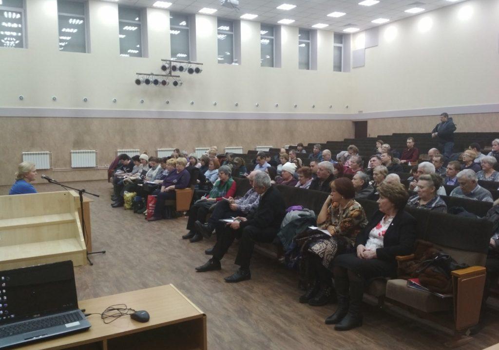 Отчёт семинара для председателей садовых товариществ.