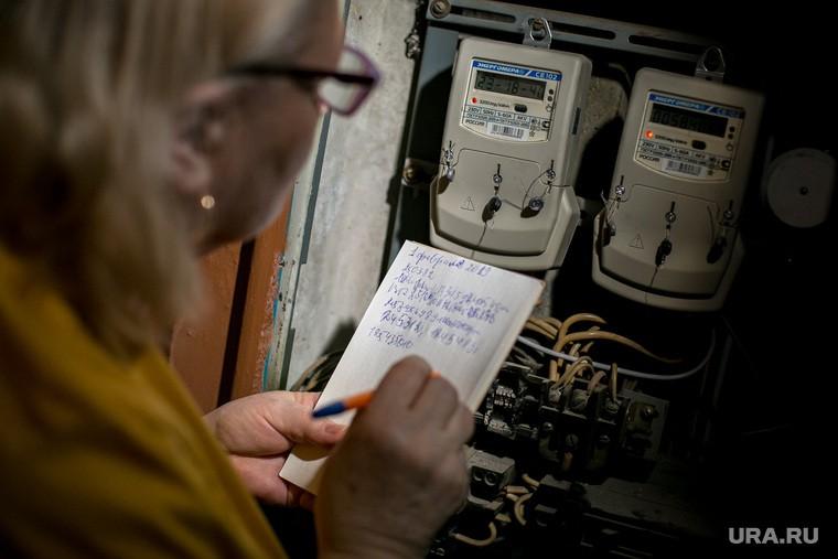 Тарифы на электроэнергию 2021