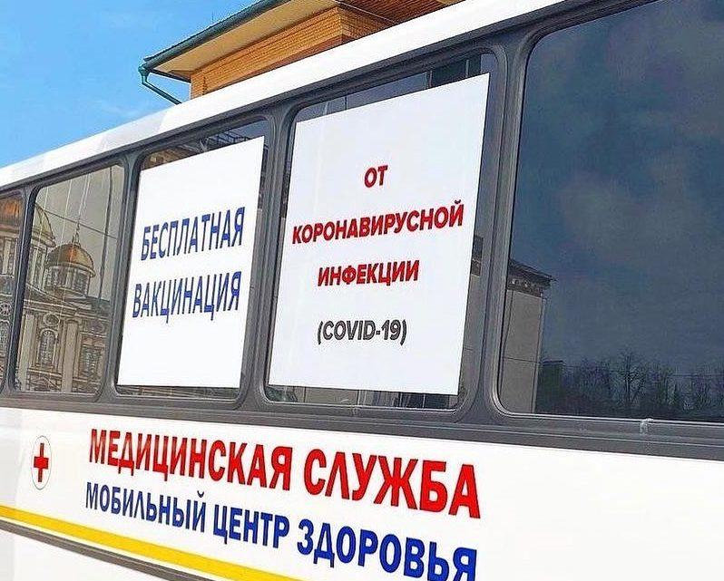 ВАЖНО! Вакцинация в СНТ г. Иркутска