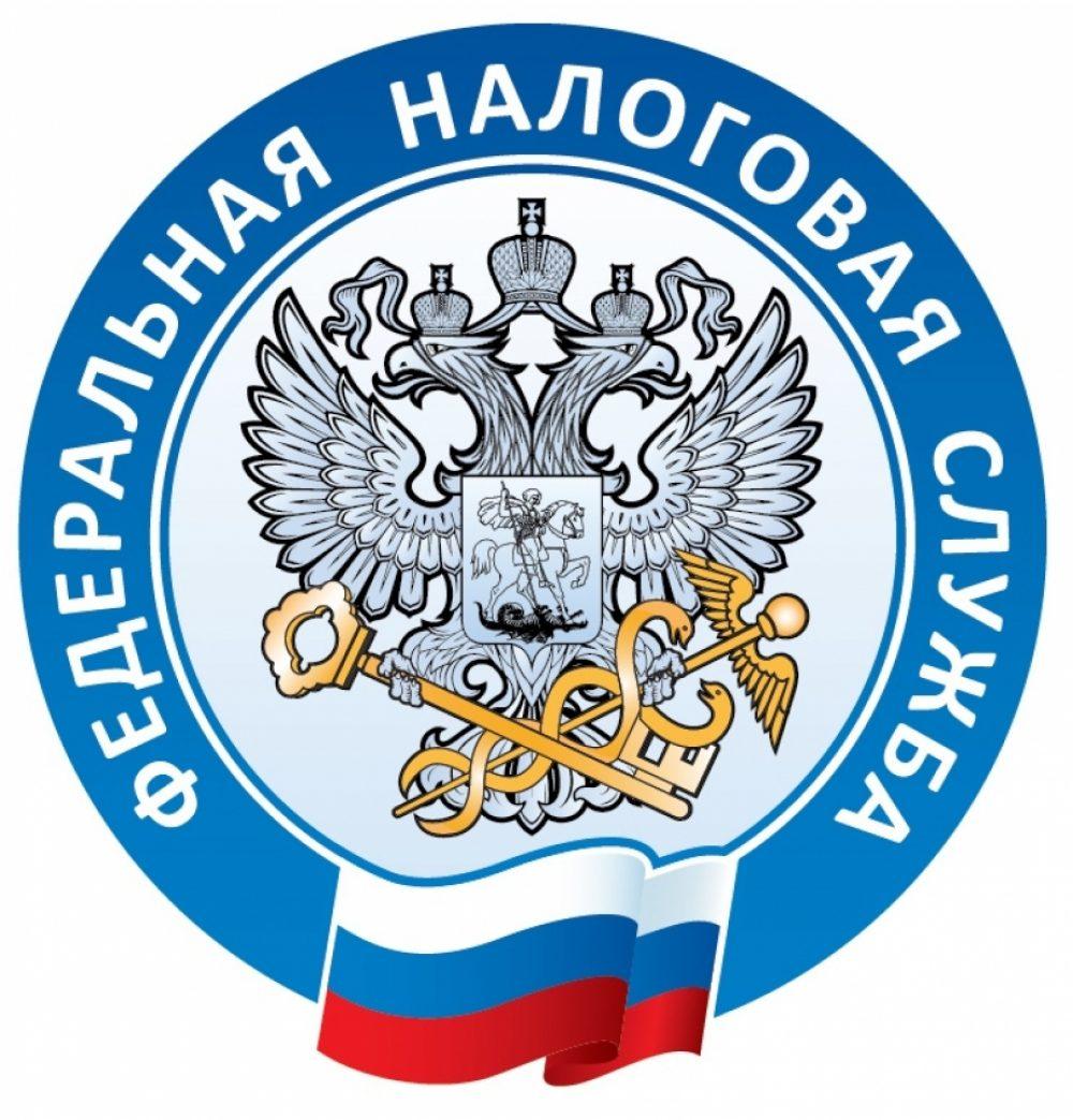 ФНС о СНТ «Железнодорожник»
