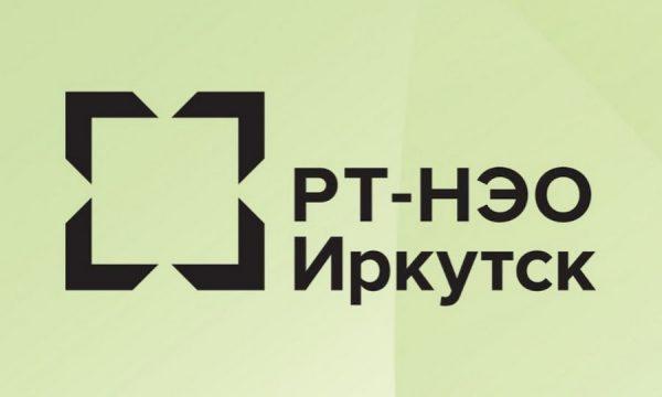 Открытое письмо в Правительство Иркутской области о взаимоотношений СНТ и РТ-НЭО Иркутск